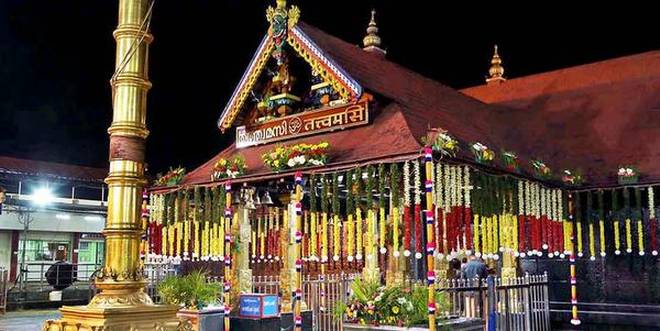 The Holy Hill Shrine Of Lord Aiyappa at Sabarimala, Kerala, India